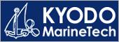 ヨット・ボート販売 中古ヨット・ボート・マリン用品の販売 KYODO MarineTech