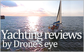 Yachting reviews by Drone's eye YouTubeチャンネル